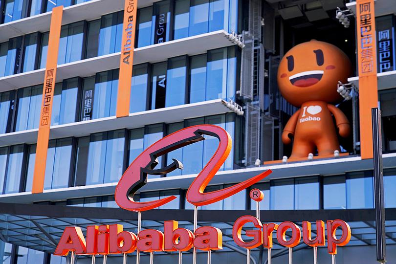 okada_common_wealth_china_alibaba