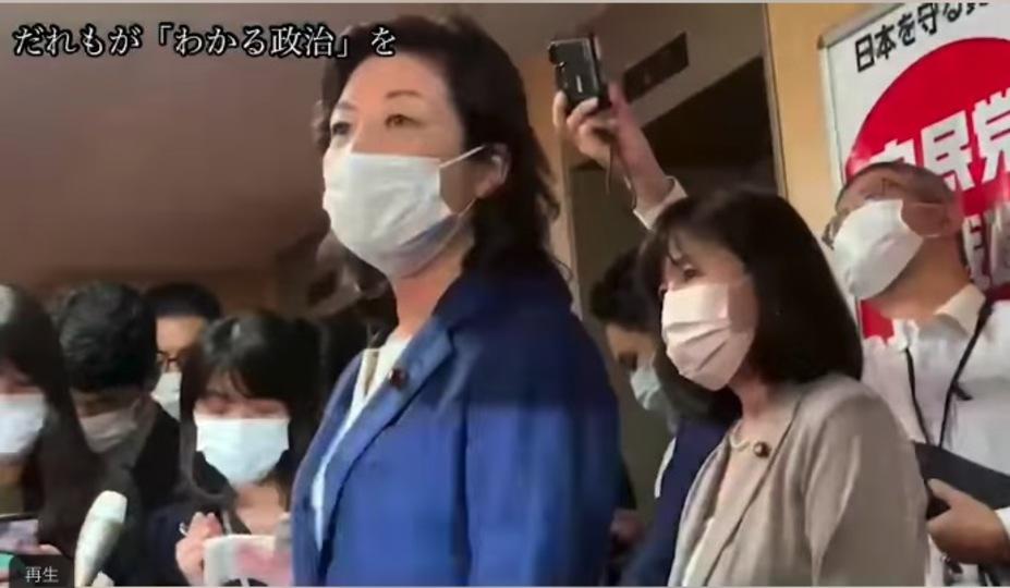 自民党総裁選への立候補を表明する野田聖子氏(9月16日)