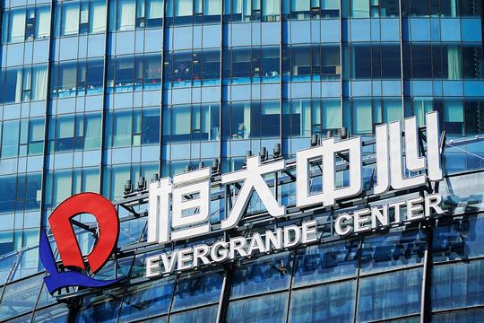 karakama_evergrande_logo