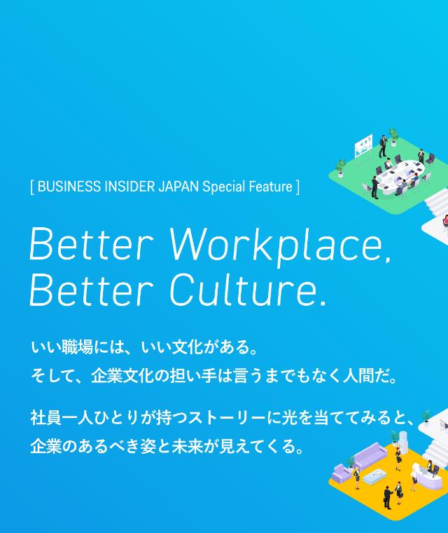 Better Workplace, Better Culture.