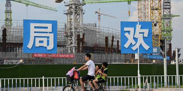 中国恒大集団は中国第2位の不動産デベロッパーだ。
