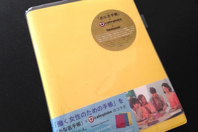 131119_anakichi_diary01.jpg