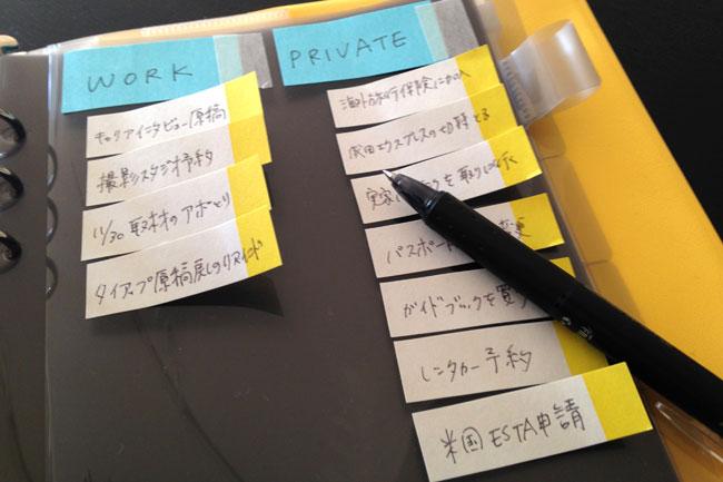 131119_anakichi_diary02.jpg
