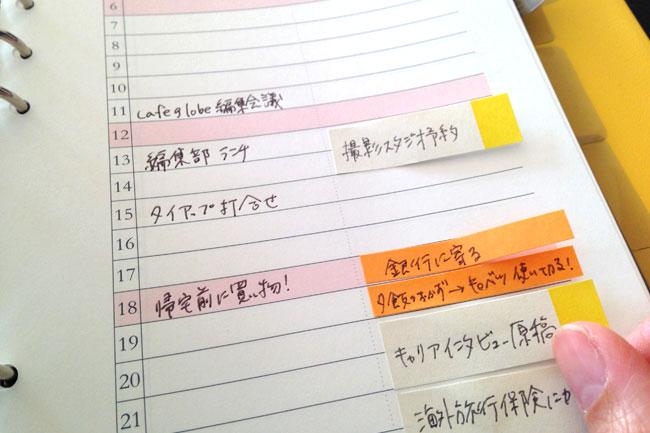 131119_anakichi_diary03.jpg