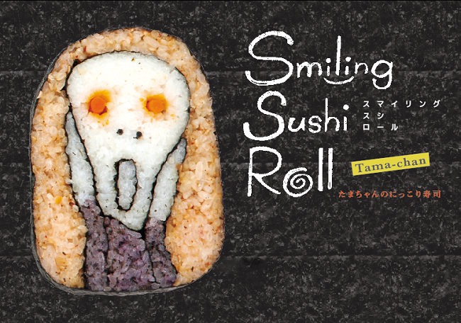 140515_smiling_sushi_roll_04.png