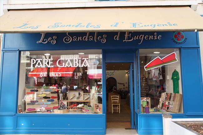 20140527_Biarritz_3182.jpg