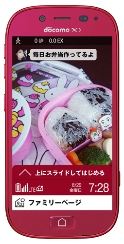 20140829_rakuraku_11.jpg