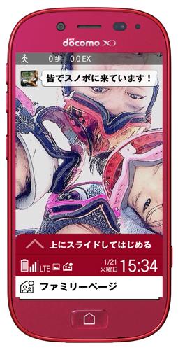 20140829_rakuraku_2.jpg