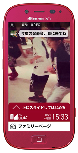 20140829_rakuraku_3.jpg
