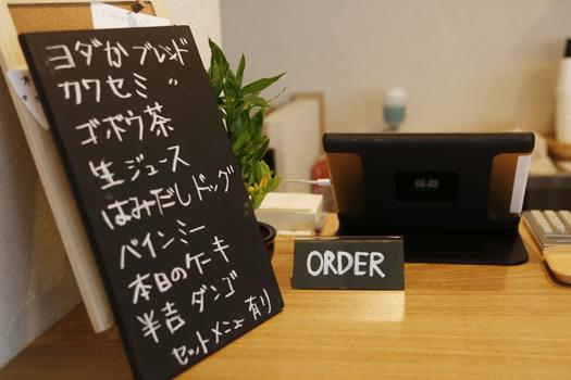 20151008_yodaka_coffee_6.jpg