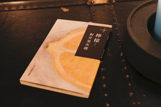 20151203_kaoru_stick_book_2.jpg