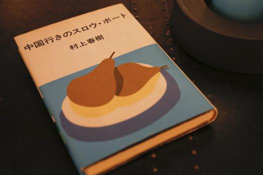 20151203_kaoru_stick_book_3.jpg