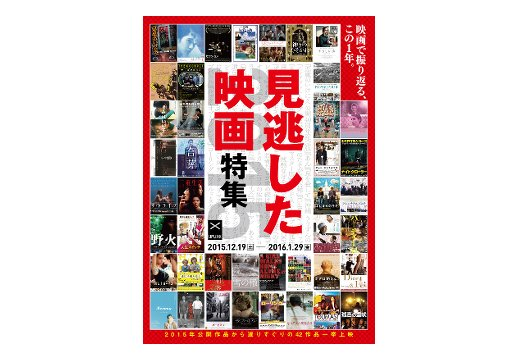 20151218_movie_4.jpg