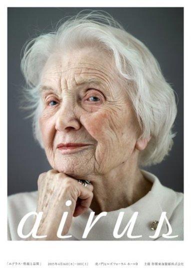 元気をもらえる100歳のポートレイト