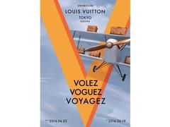 創業から今をたどる「旅するルイ・ヴィトン展」開催