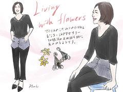 天職に出逢った喜び。花を愛で生かすひと【働く女。フリースタイル】