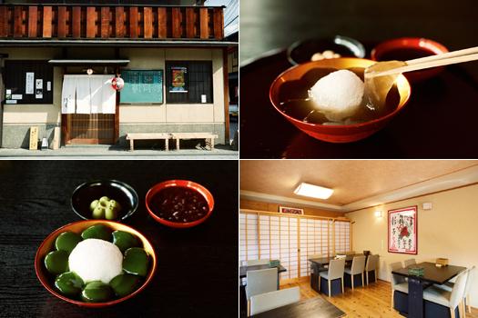 20161207_mitsui_kyoto_11.jpg