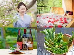 りんごの花、滋味溢れる山菜、どちらにする? 日常をリセットする春の旅