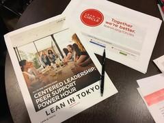 女性が一歩踏み出す「挑戦」の場。Lean In Tokyoイベントレポート