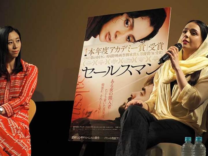 アカデミー賞『セールスマン』のイラン女優、授賞式ボイコットの想い