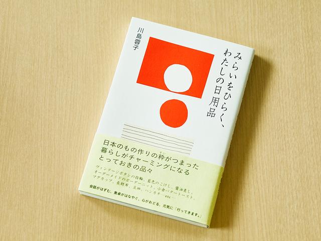 20170831_career_5.jpg