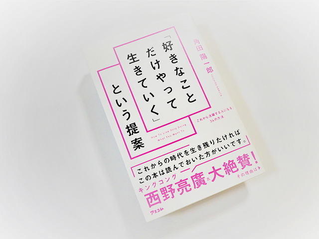 20170901_book_1.jpg