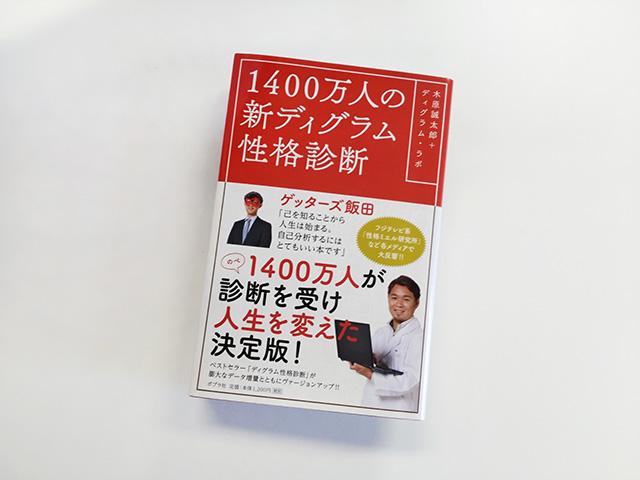 170921_digram_top.jpg