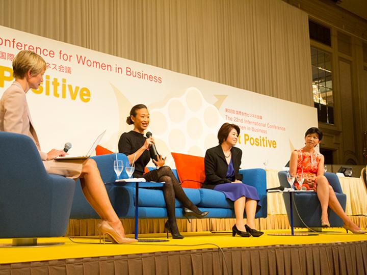 ルールをつくる側になれば、世界は変わる。女性リーダーたちの名言