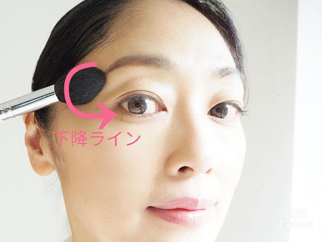 20170915_makeup_9.jpg