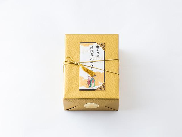 171025_gift_5.jpg