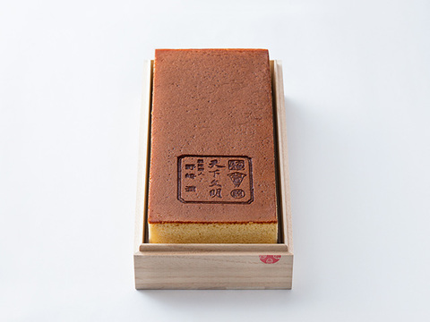 【ビジネス手土産 #32】360度、高級感。限定生産の最上級カステラ