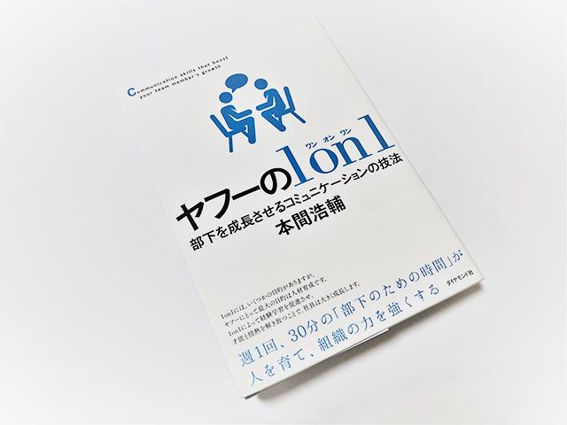 171028_book_1.jpg
