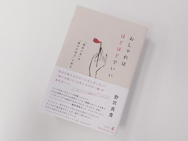 171102_book_1.jpg