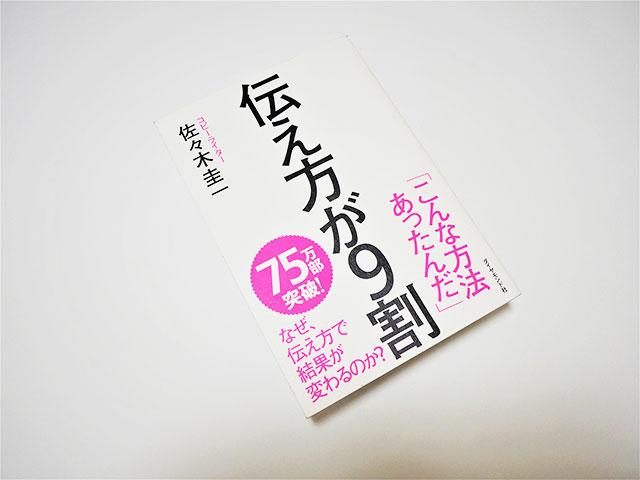 20171005_book_1.jpg