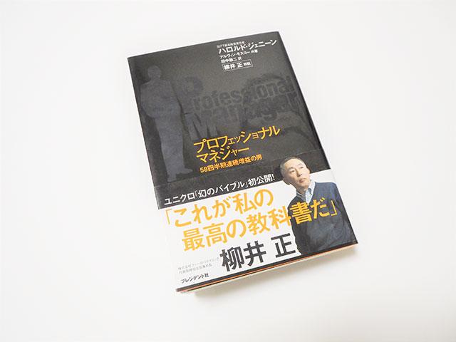 20171110_book_1.jpg