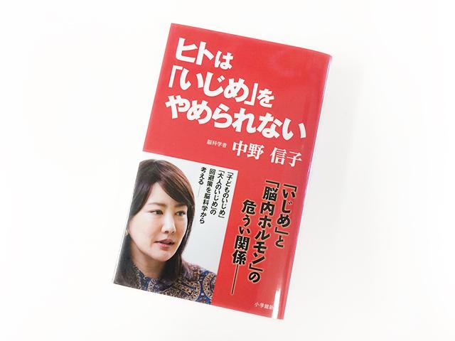 20171117_book_1.jpg