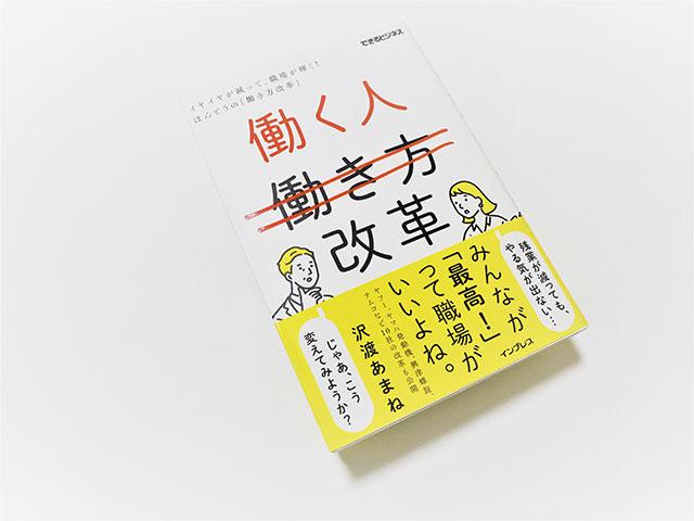 20171117_book_2.jpg