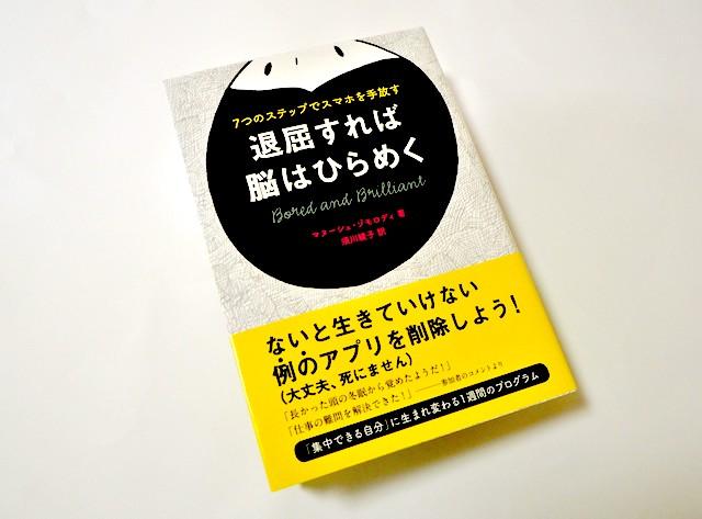 20171124_book_1.jpg