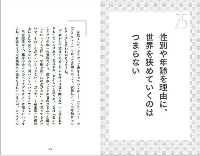 20171125_book_1.jpg