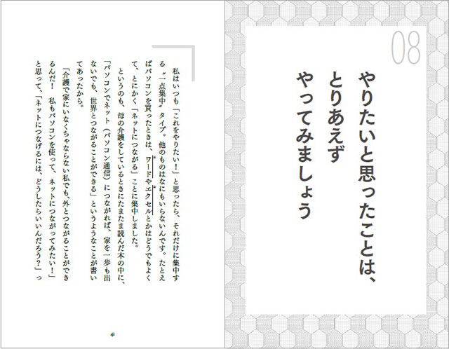 20171125_book_2.jpg
