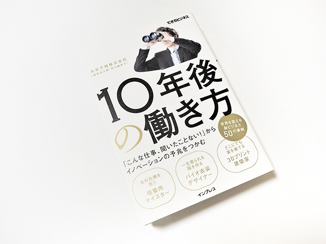 20171201_book_2.jpg