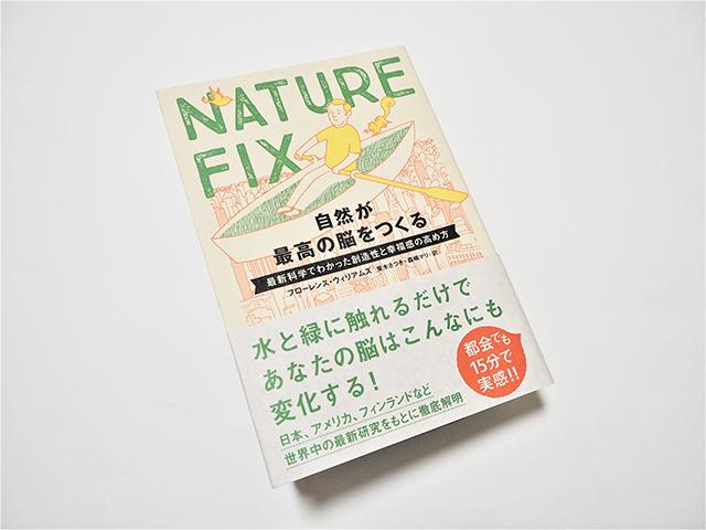 20171208_book_1.jpg