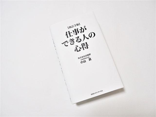 20171222_book_1.jpg