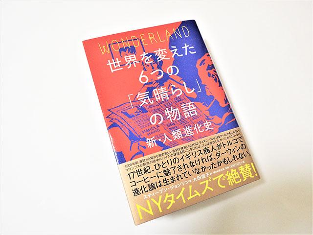 20180105_book_1.jpg