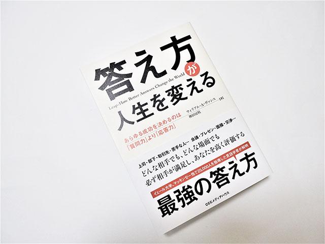 20180112_book_1
