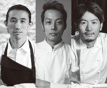 パリのグルマンを魅了する日本人若手シェフを知りたい!