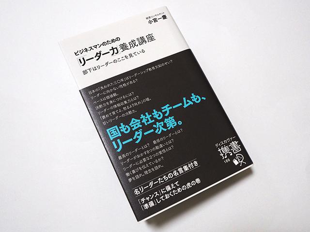 20180119_book_2