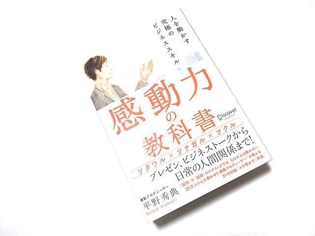 20180126_book_1