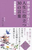 20180125_book_1