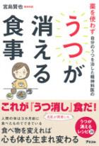 20180206_book_01-3